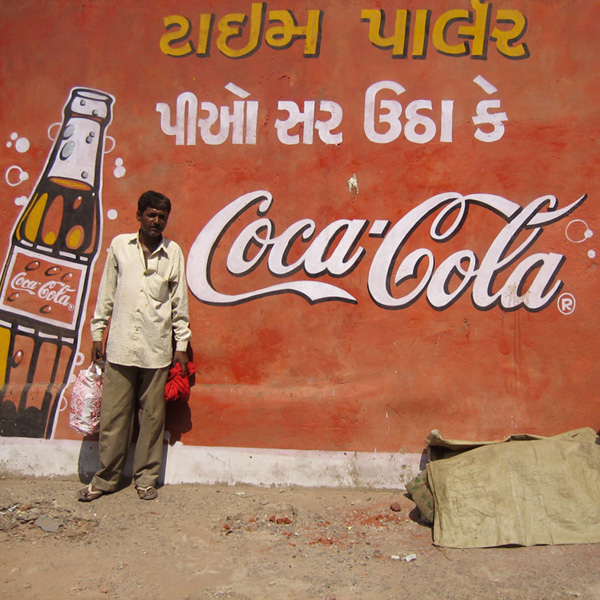 coca cola india Many clubs, retailers, restaurants, and college campuses across the india had stopped selling coca cola  finally, the indian government banned coke products in parliament and state governments launched independent investigations, sending soft drink samples to labs for testing.